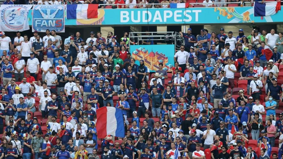 Переплутали Бухарест з Будапештом: французи пропустили матч збірної