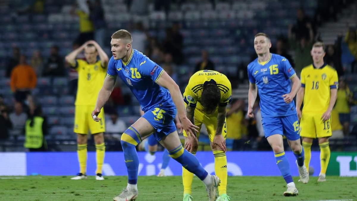 Швеция – Украина – результат, счет матча Евро 2020