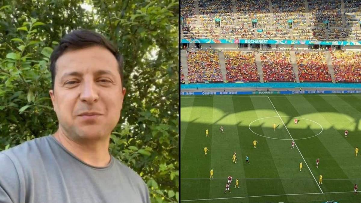 Зеленский запустил флешмоб в поддержку сборной Украины