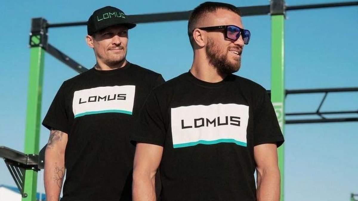 Ломаченко и Усик сделали подарок скандальному рэперу из России – фото