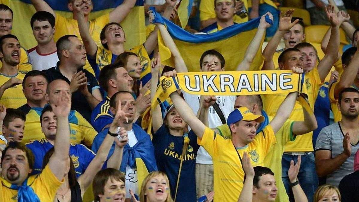 Україна - Швеція, Євро-2020: українські вболівальники в Глазго - фото