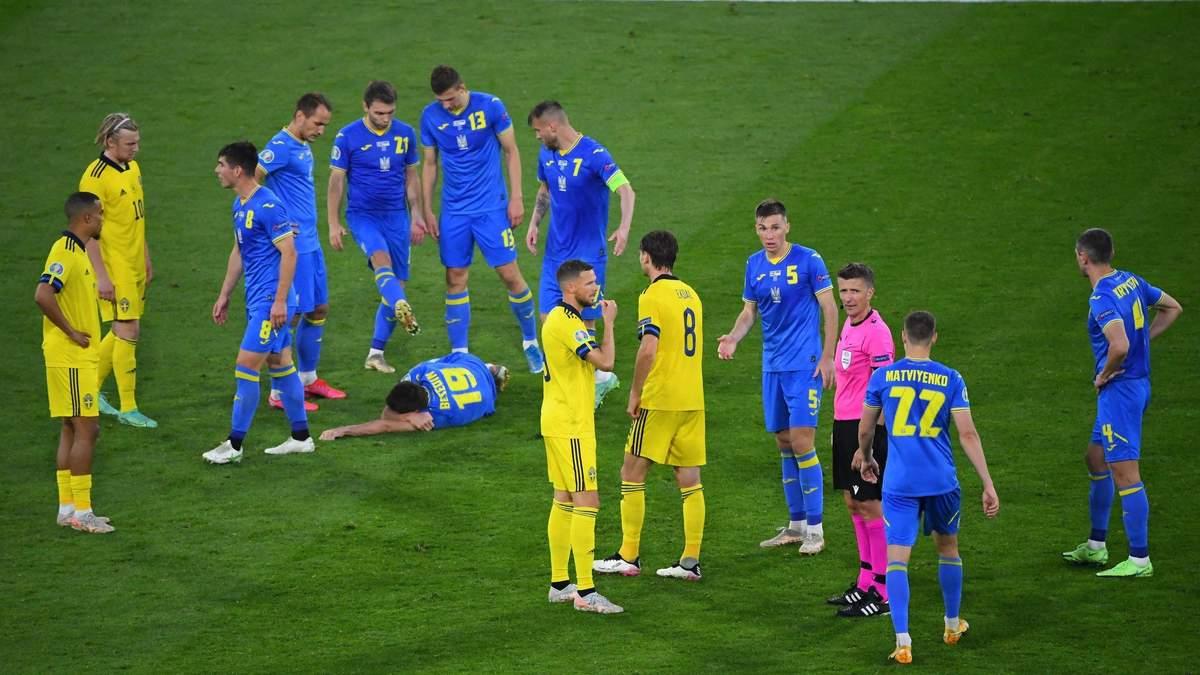 Травма Бесєдіна на Євро 2020 – що відомо про стан гравця