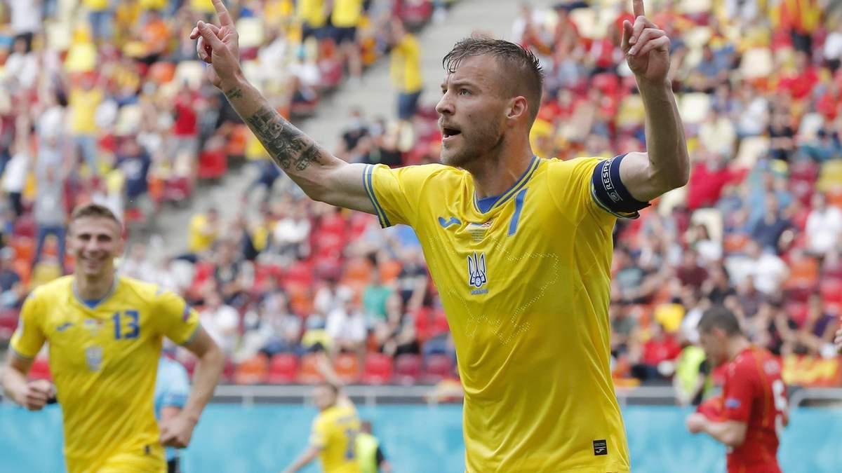 Збірна України заробила понад 16 мільйонів на Євро-2020