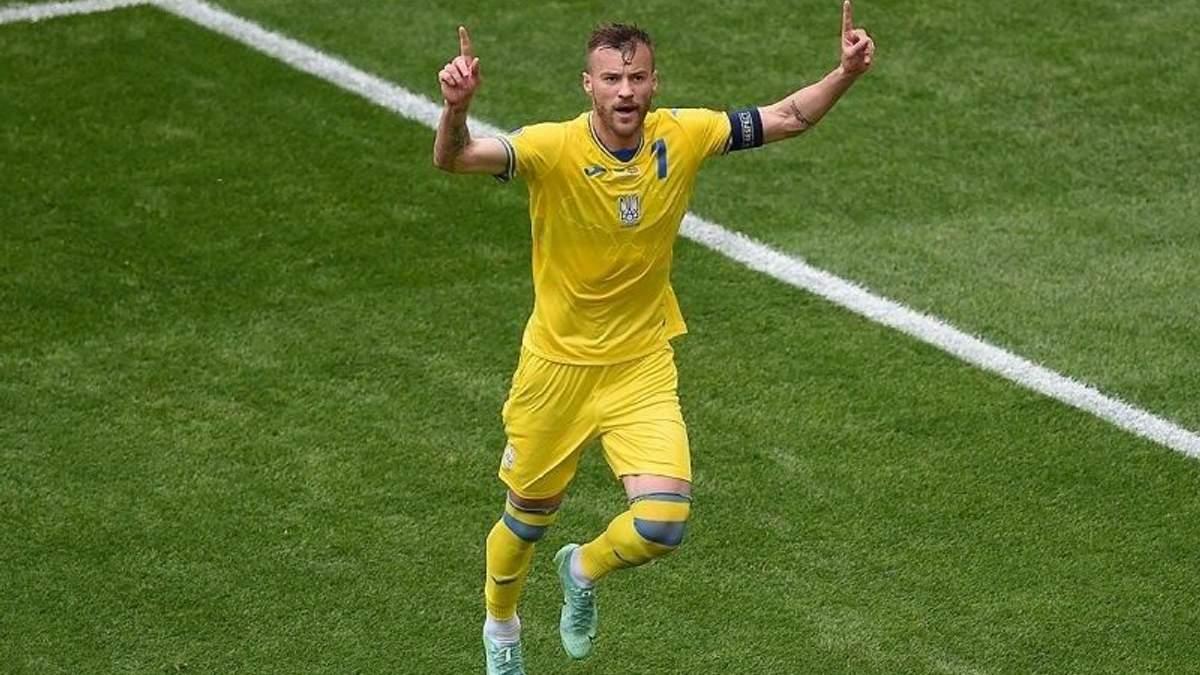 Андрій Ярмоленко віддасть на благодійність призові за Євро-2020