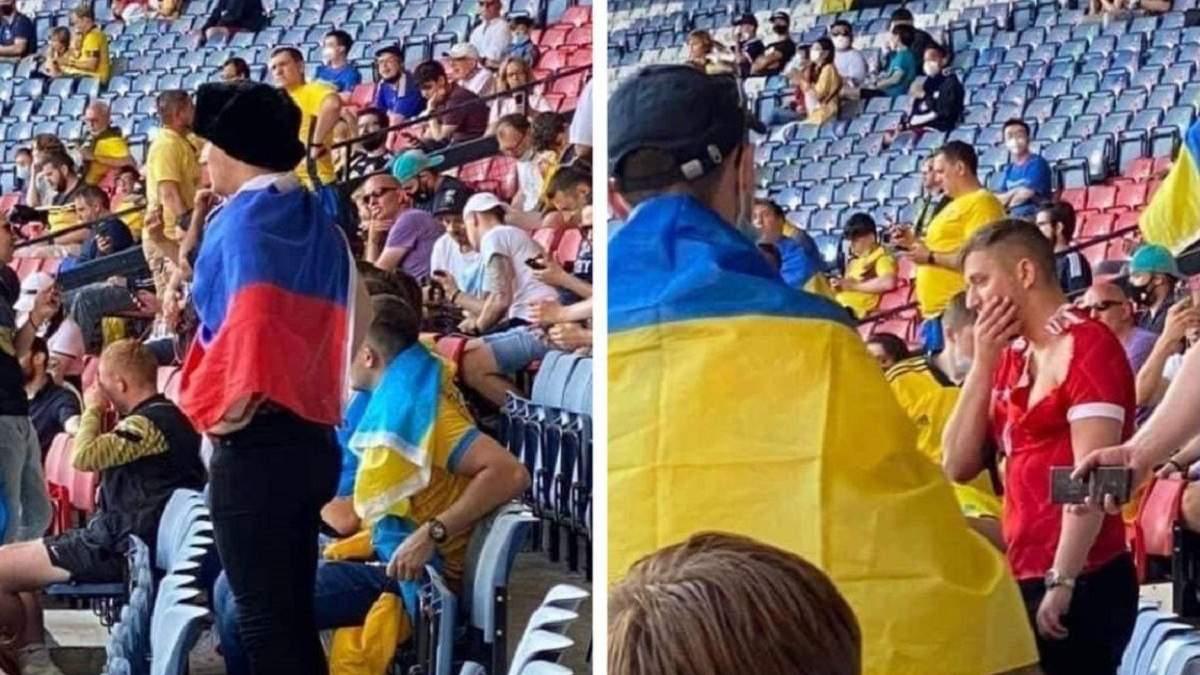 Фанат з російським прапором зізнався, навіщо прийшов на матч України
