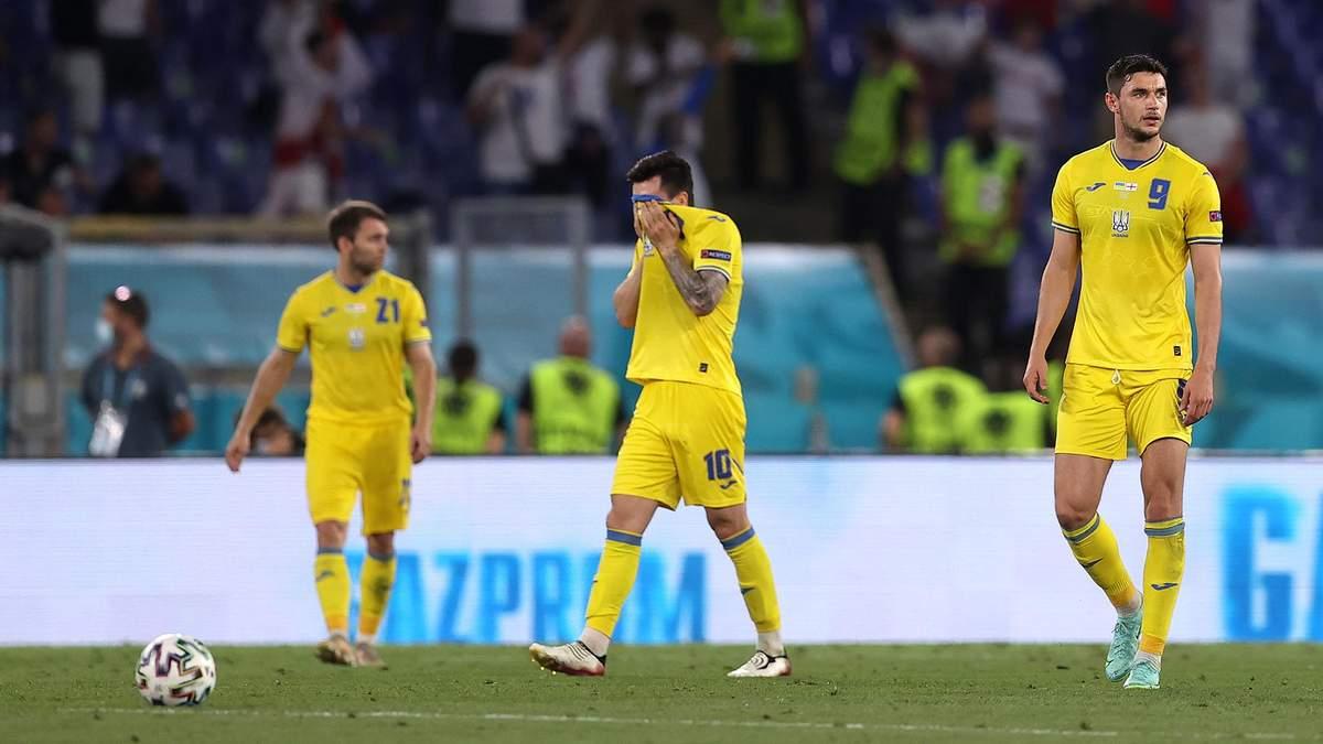 Украина – Англия – результат, счет матча Евро 2020