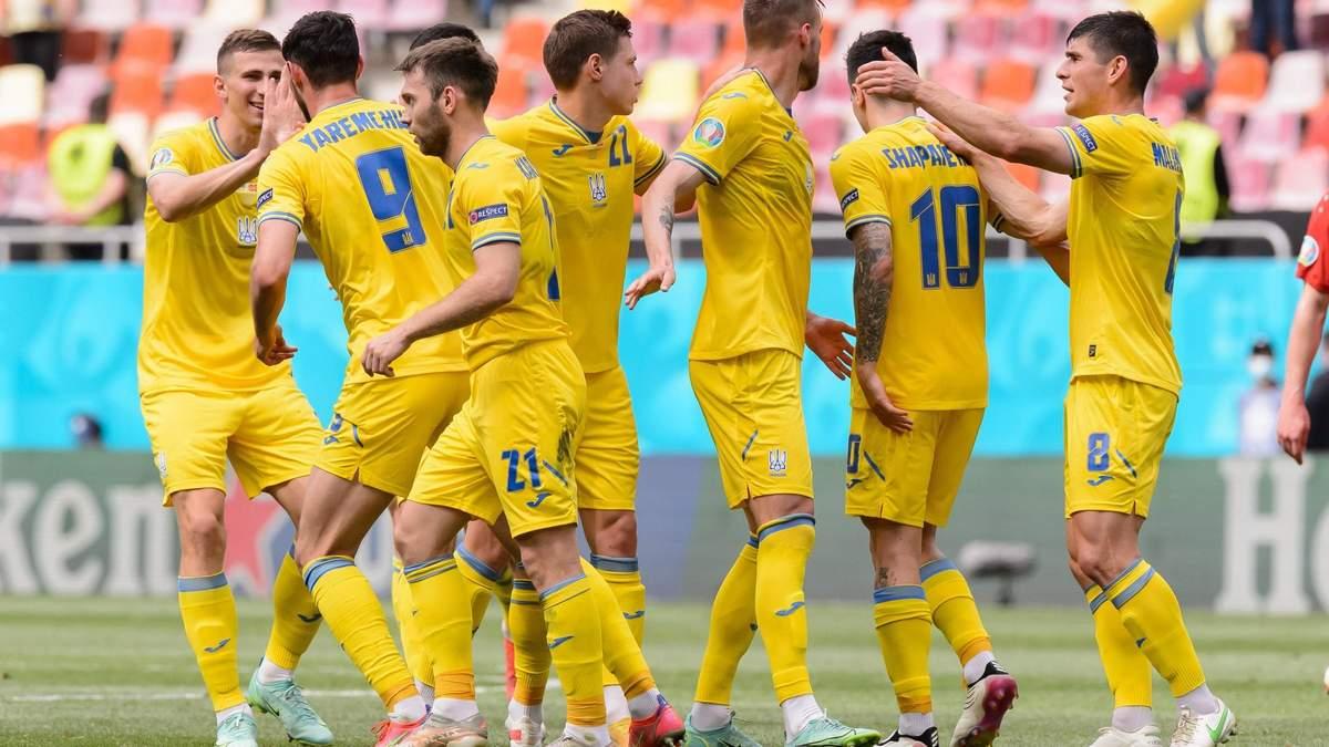 Україна визначилася з формою на матч проти Англії на Євро-2020: фото