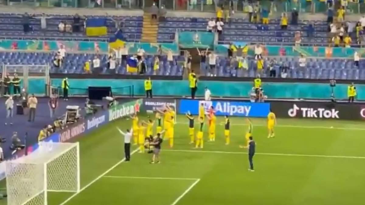 Гравці збірної України подякували вболівальникам за підтримку