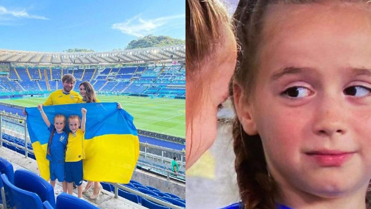 Маленькі фанатки збірної зворушили емоціями під час матчу з Англією