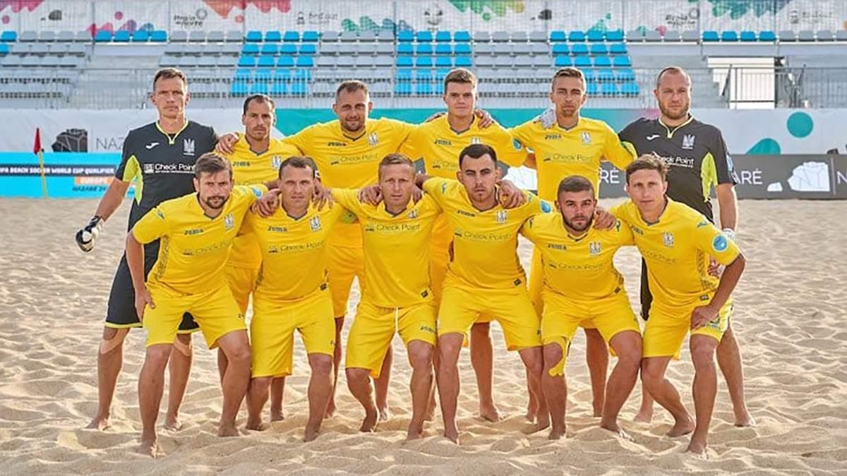 Збірній України заборонили їхати у Москву на чемпіонат світу з пляжного футболу