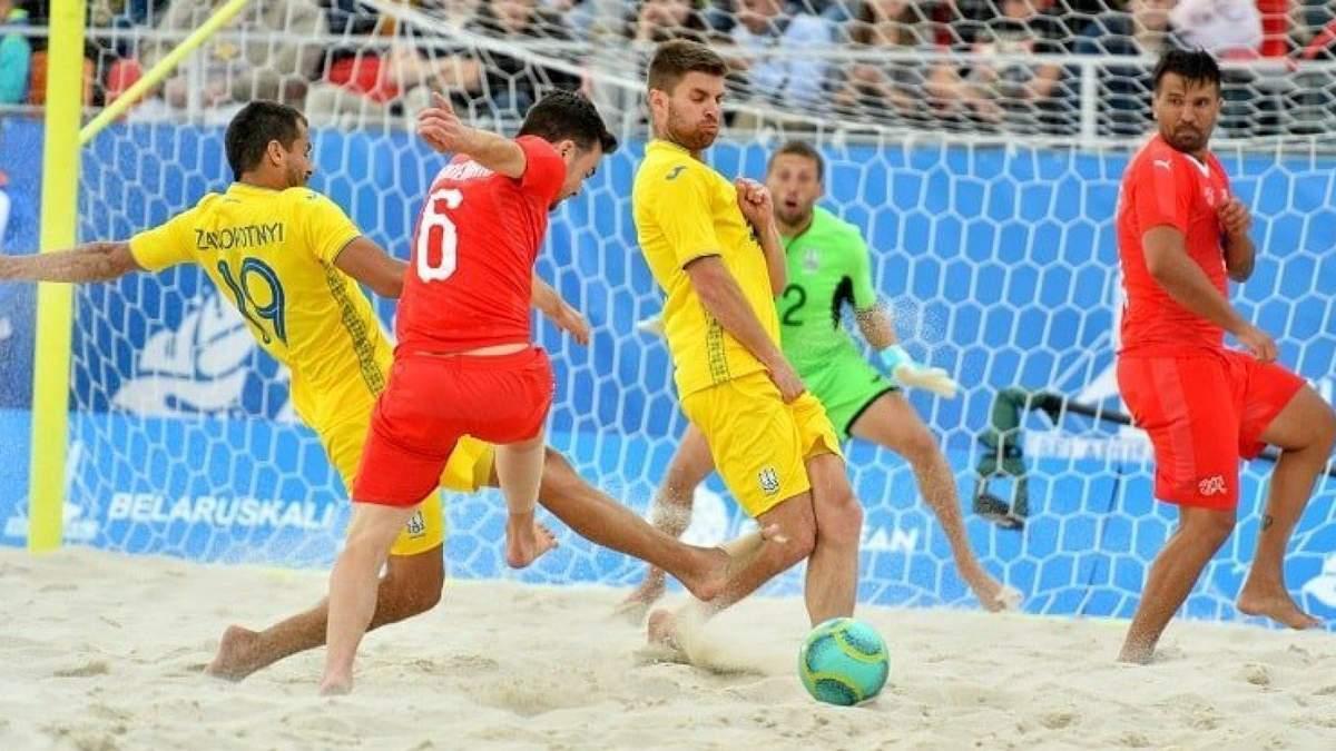 Швейцария заменит Украины на ЧМ по пляжному футболу в России