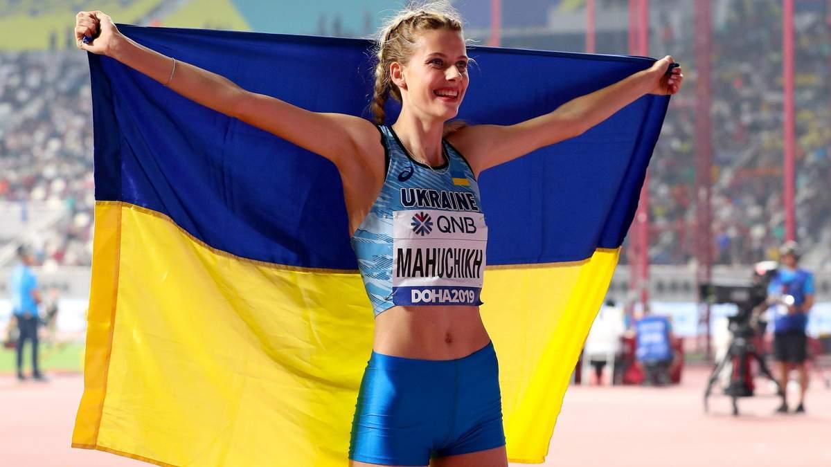 Ярослава  Магучих выиграла молодежный чемпионат Европы