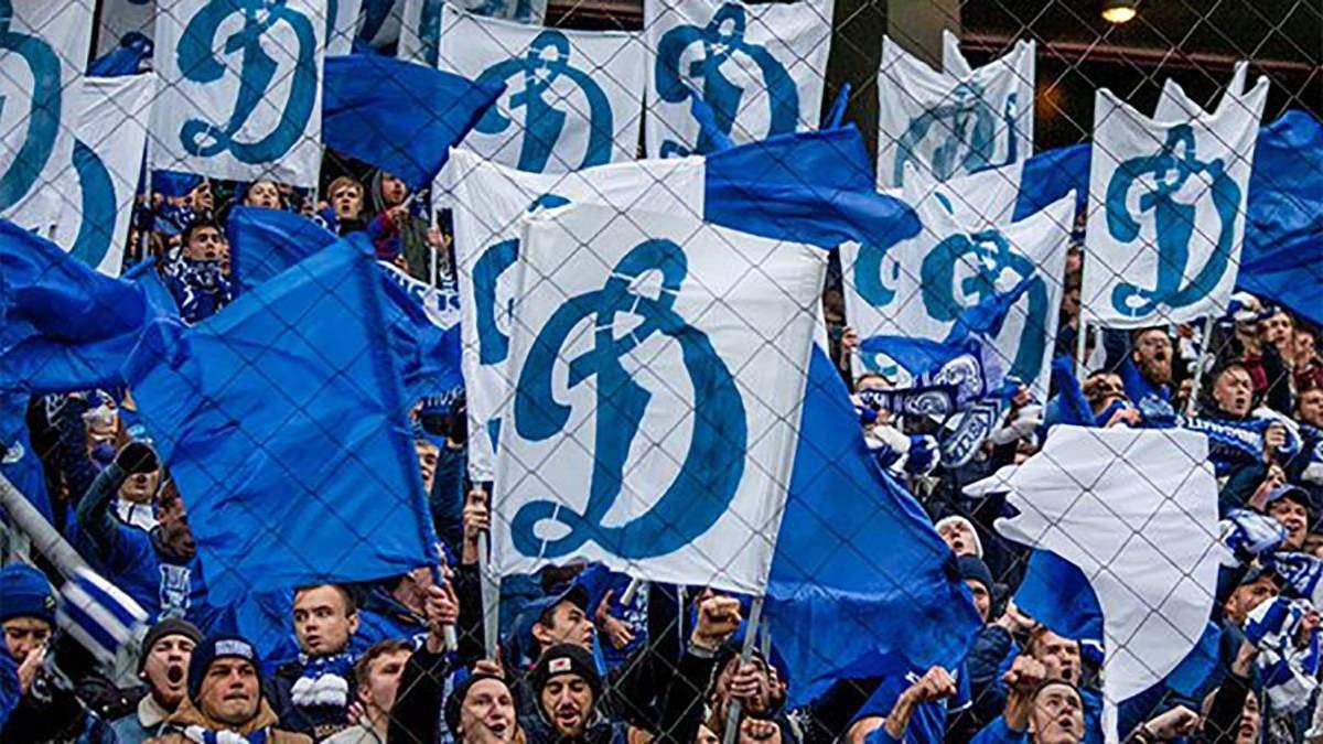 Київське Динамо у своїх соцмережах використало фотографію вболівальників російського клубу