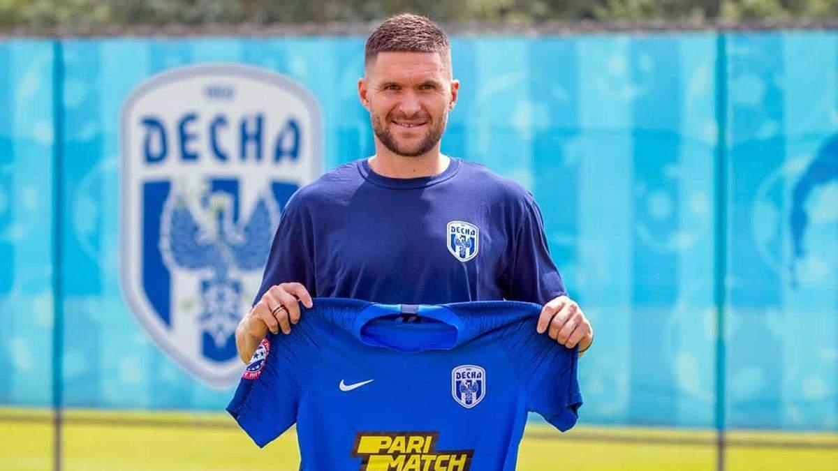 Десна підписала колишнього захисника збірної України Селіна
