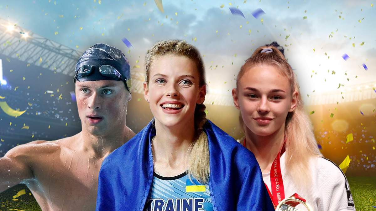 Медальні шанси України на Олімпіаді 2020, Токіо