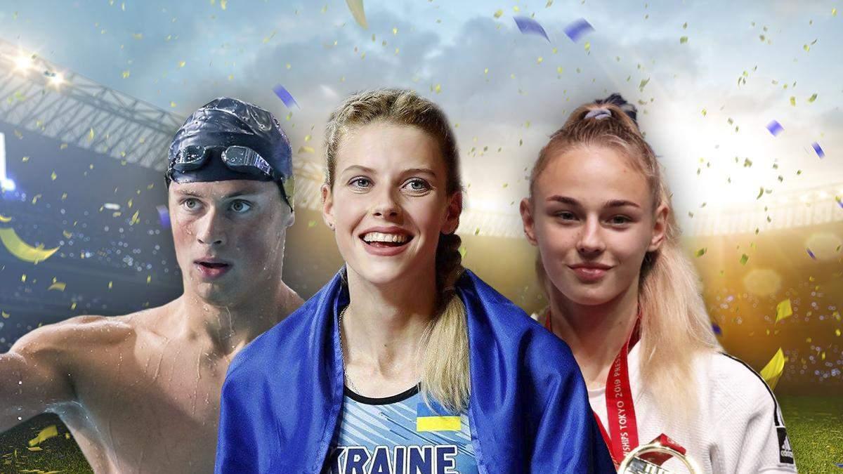 Медальные шансы Украины на Олимпиаде 2020, Токио