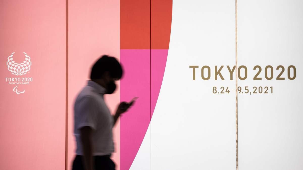 Японія витратила 15,4 мільярда доларів на організацію Олімпійських ігор 2020