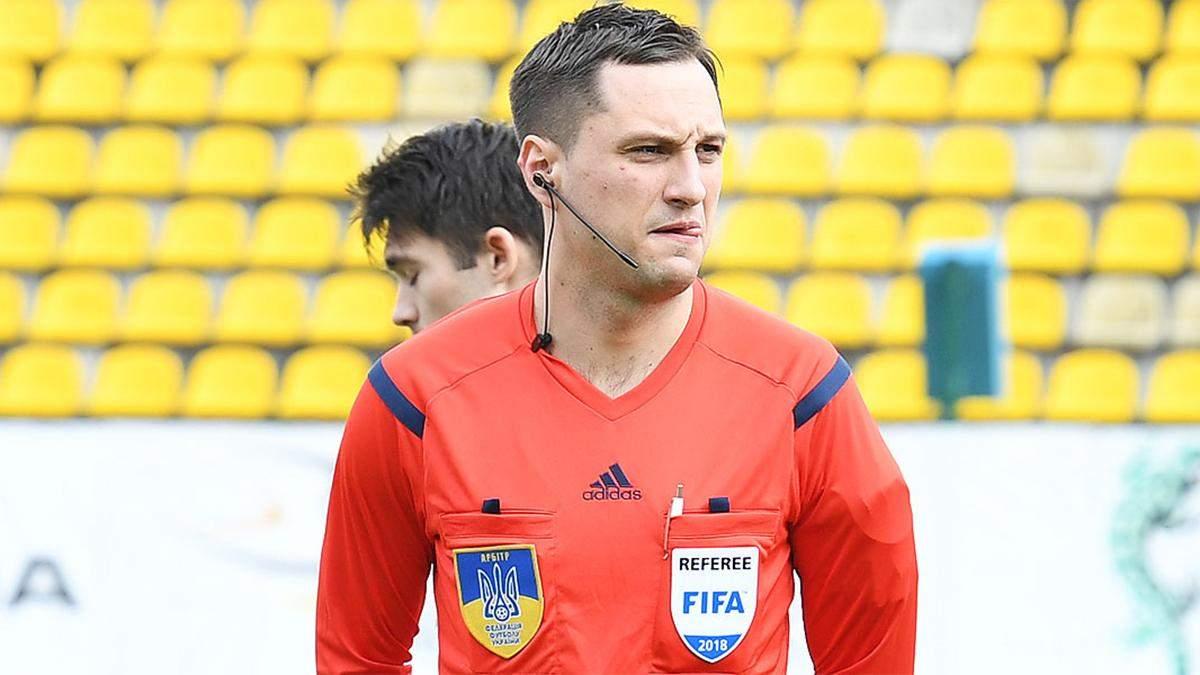 Український арбітр працюватиме на матчі Ліги чемпіонів - Спорт 24