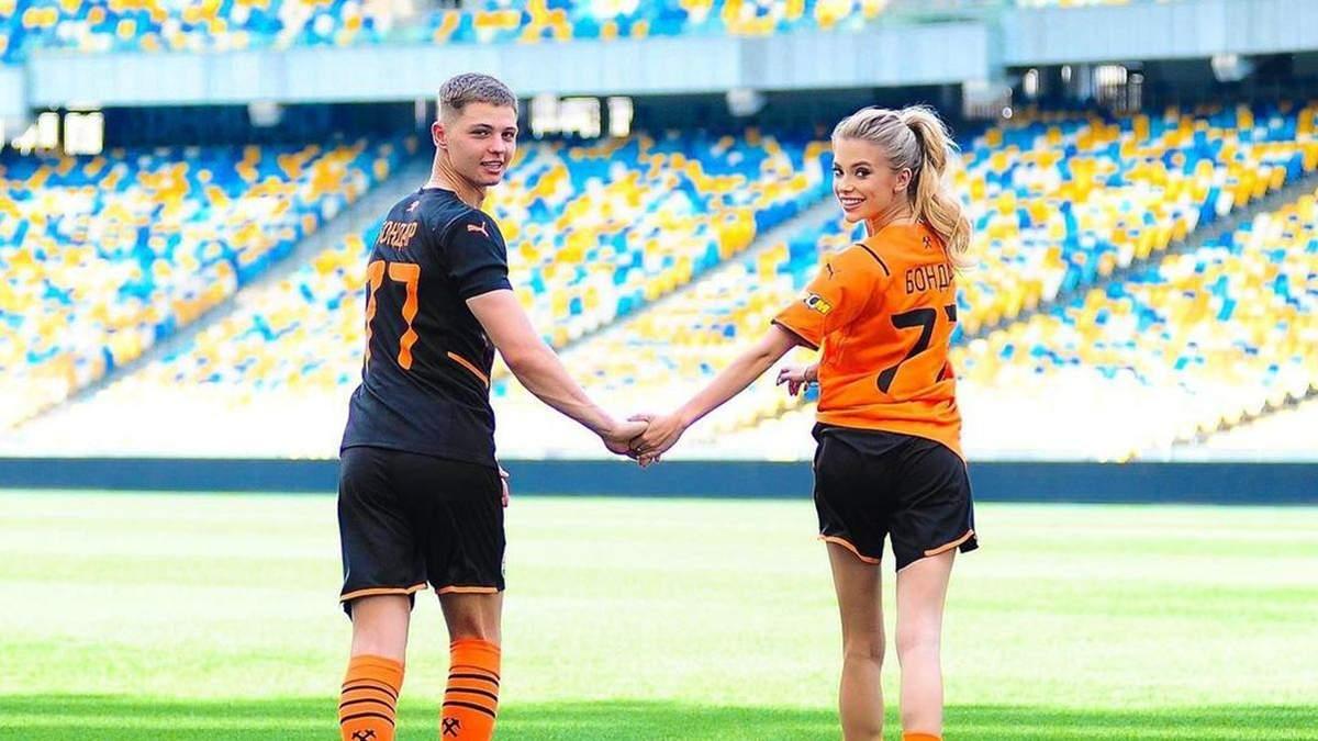 Захисник Шахтаря Бондар одружився із журналісткою Дашою Савіною: фото - Спорт 24
