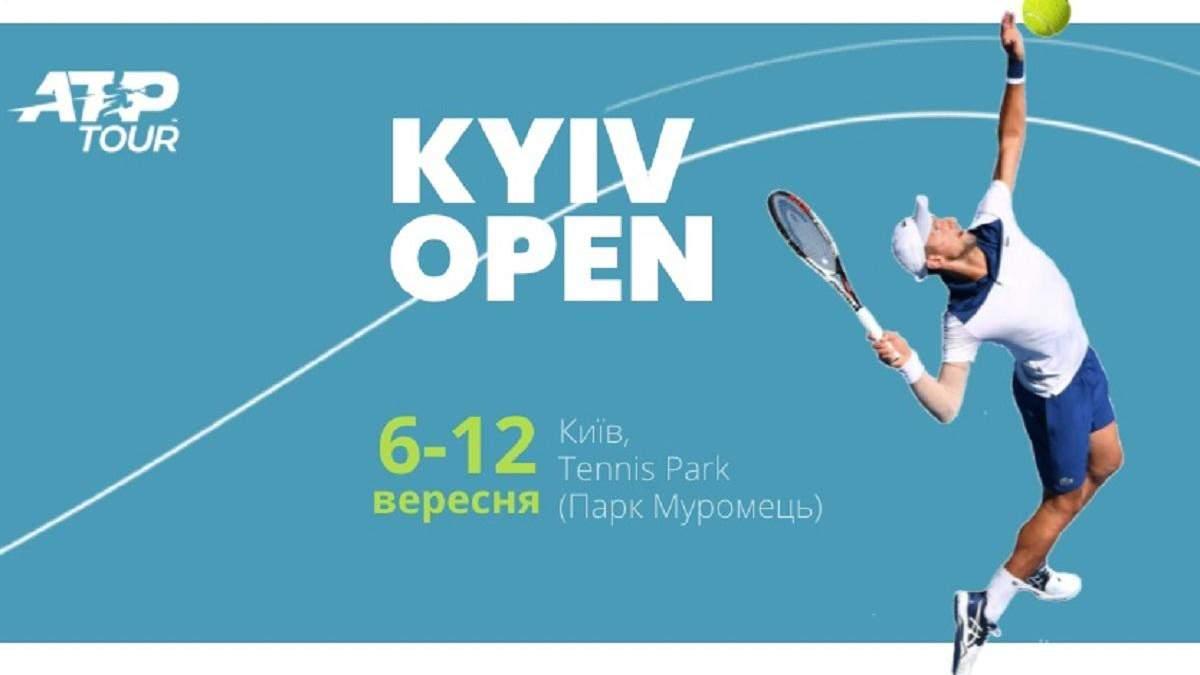 В Украине состоится престижный теннисный турнир впервые за 13 лет