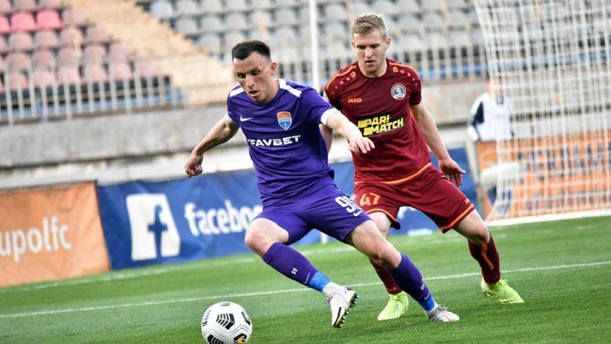 Львов – Мариуполь: результат матча 23 июля 2021, обзор
