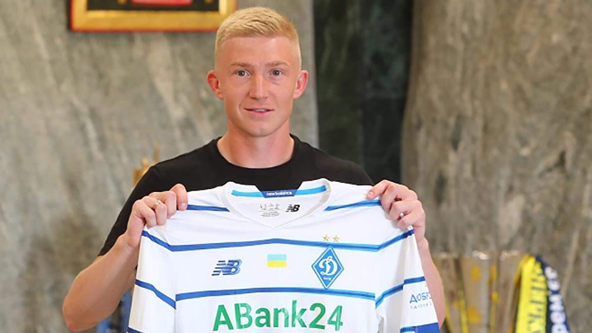 Владислав Кулач стал игроком Динамо