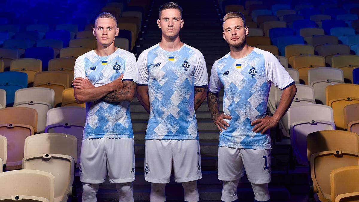 Динамо представило новую форму на сезон 2021/2022 фото