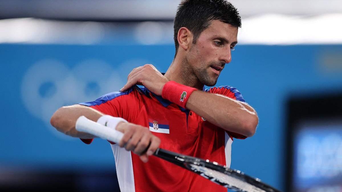 Новак Джокович програв на Олімпійських іграх Карреньо-Бусті