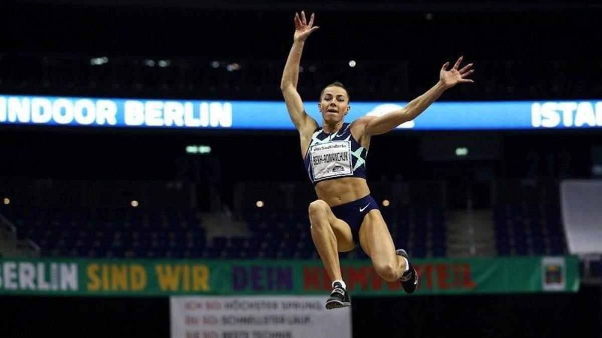 Марина Бех-Романчук вийшла у фінал Олімпіади 2020