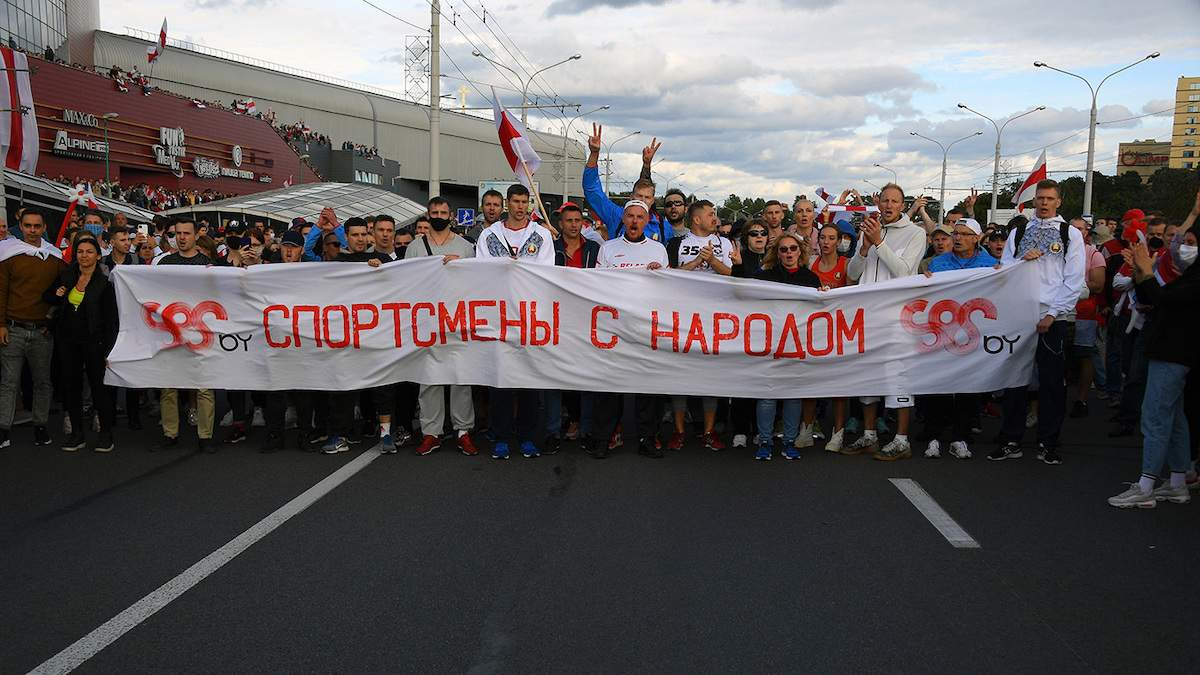 Там можно потерять жизнь: из Беларуси сбежали еще трое спортсменов