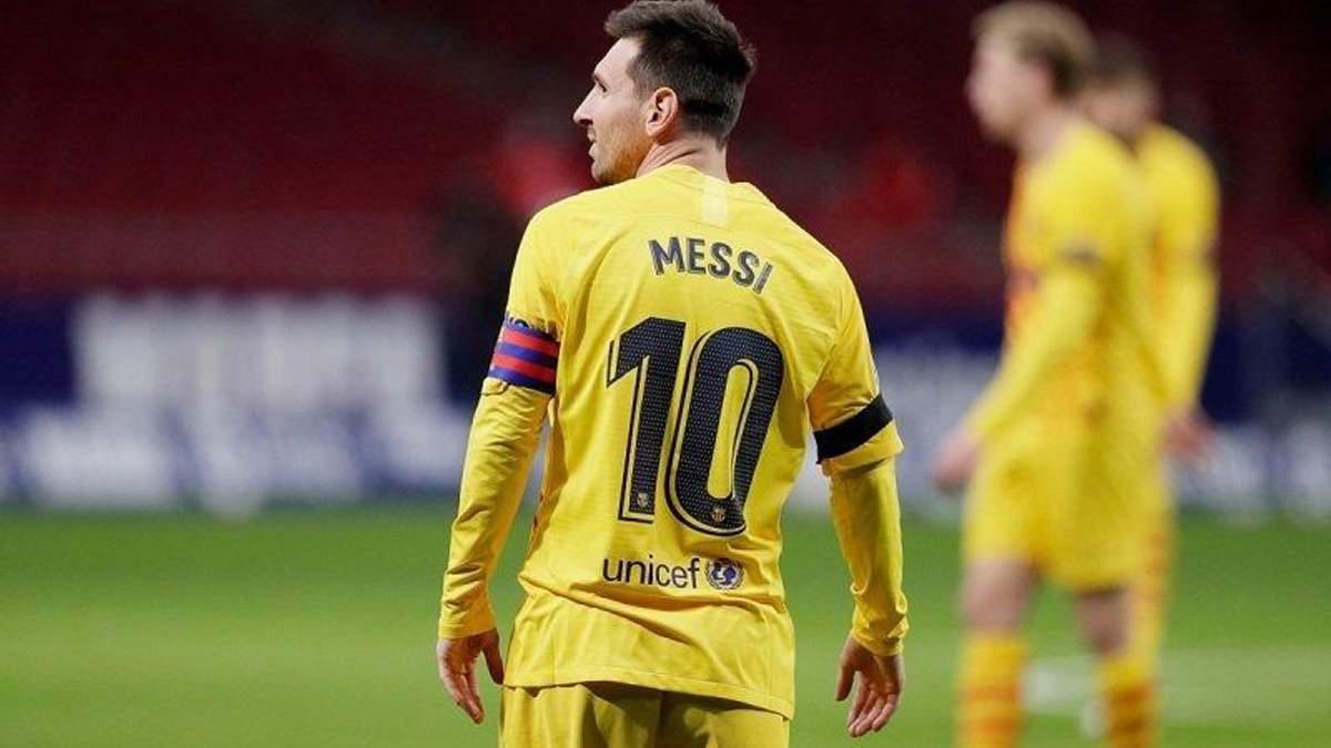 """У Барселоні вирішили, що робити з номером """"10"""" після відходу Мессі - Спорт 24"""