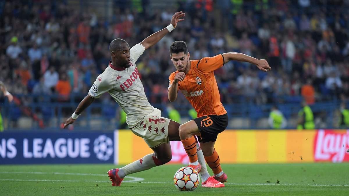 Шахтар – Монако: результат матчу 25 серпня 2021, огляд