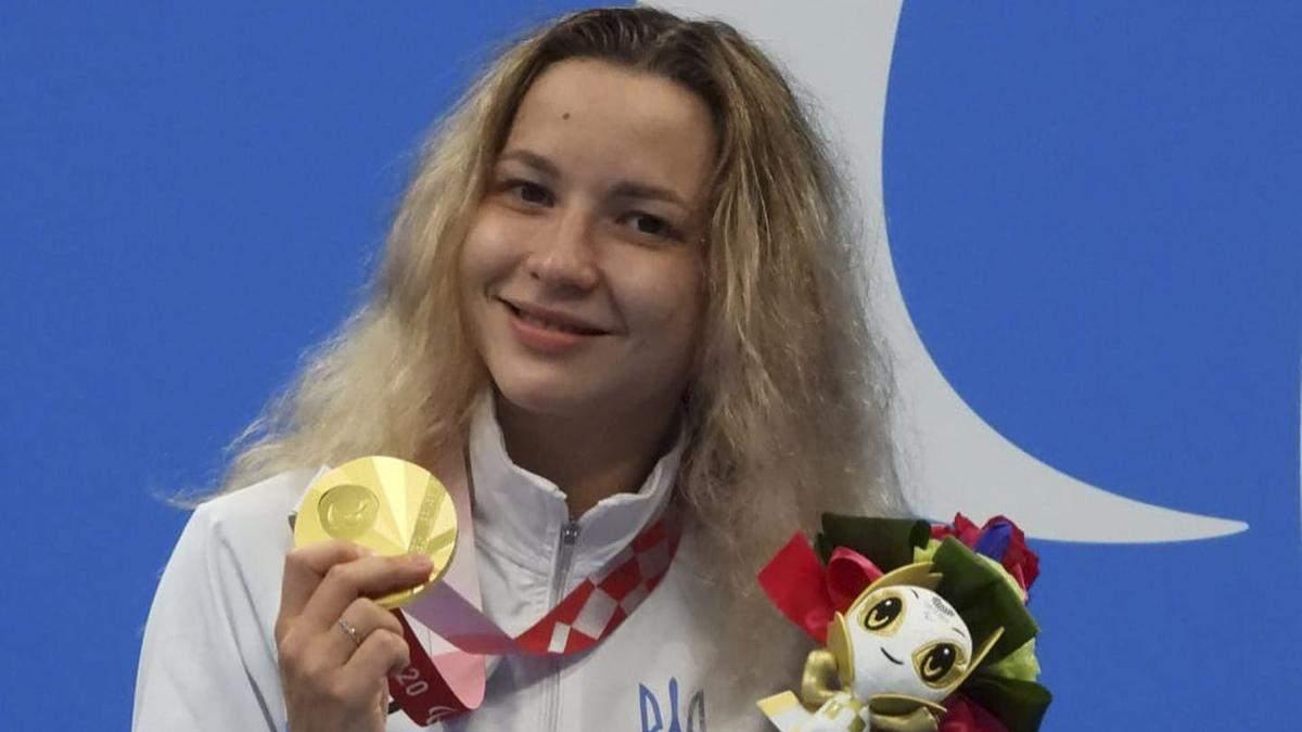 Україна здобула рекордні 5 золотих медалей на Паралімпіаді: підсумки Ігор у Токіо 28 серпня - Новини спорту - Спорт 24