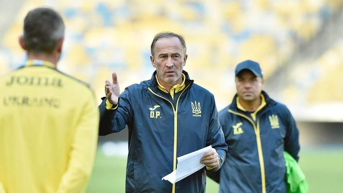 Петраков обещает дебют нескольких игроков сборной Украины в матче с Чехией