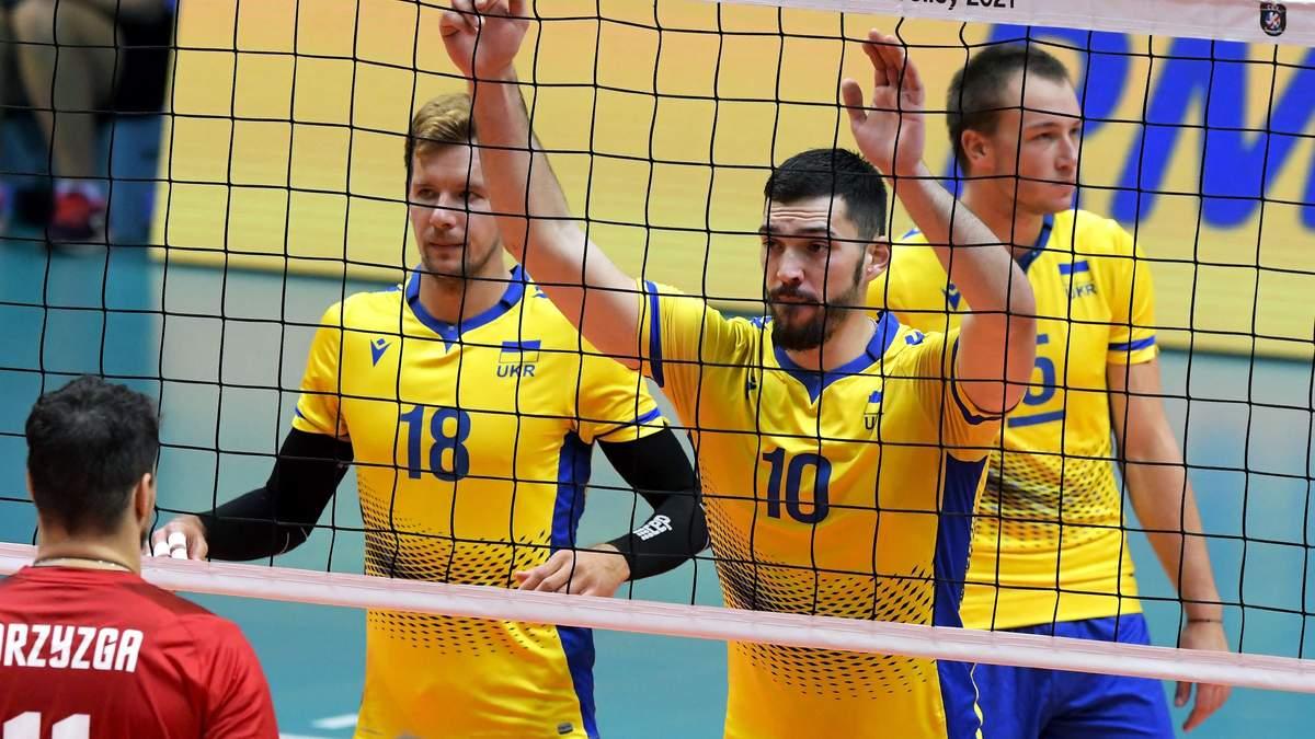 Украина сыграет против России в плей-офф чемпионата Европы по волейболу