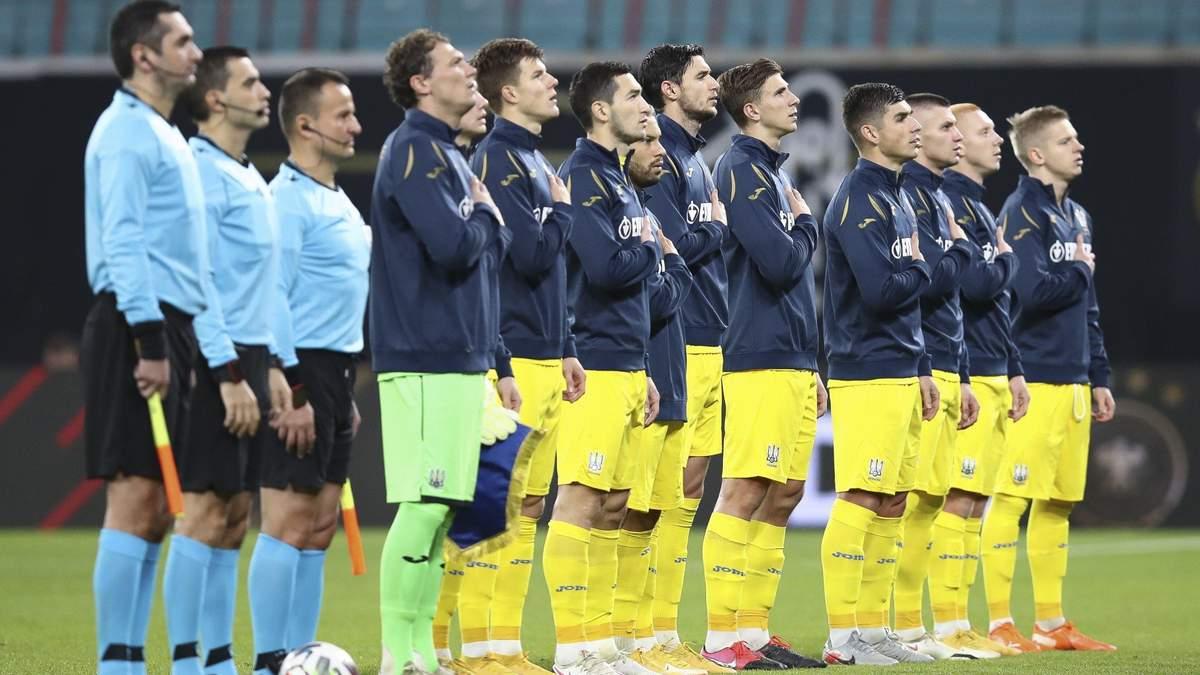 Сборная Украины отдаст на благотворительность часть премии за матч с Францией