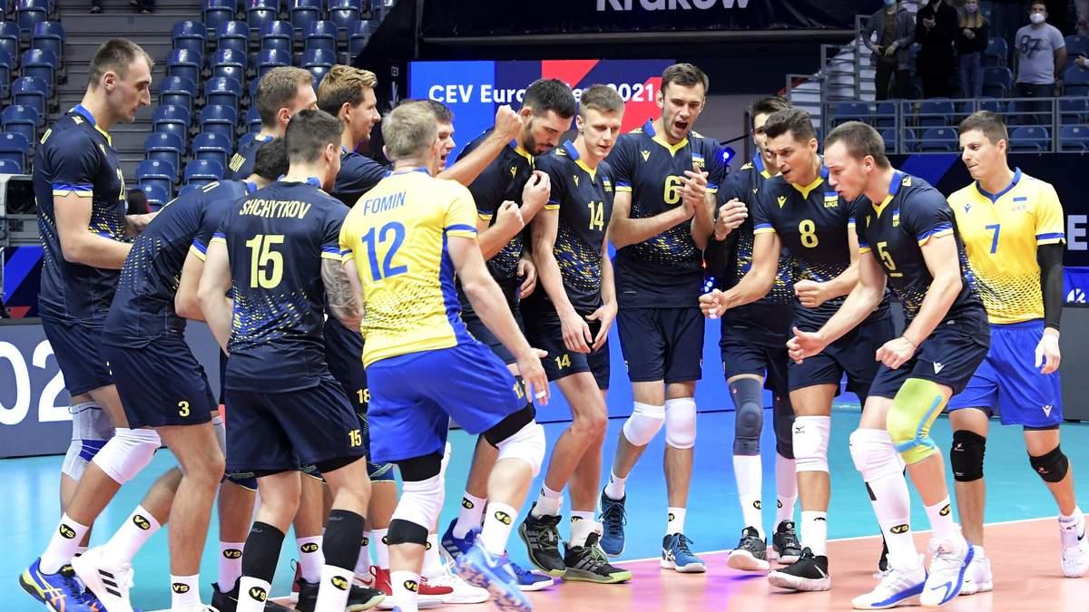 Збірна України отримає 10 мільйонів гривень за перемогу над Росією - Новини спорту - Спорт 24
