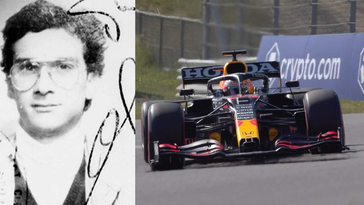 Фаната Формули-1 переплутали з найнебезпечнішим мафіозі світу та арештували - Формула 1 новини - Спорт 24