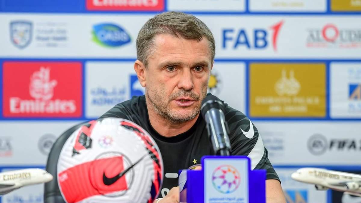 Сергій Ребров визнаний найкращим тренером місяця в ОАЕ - Спорт 24