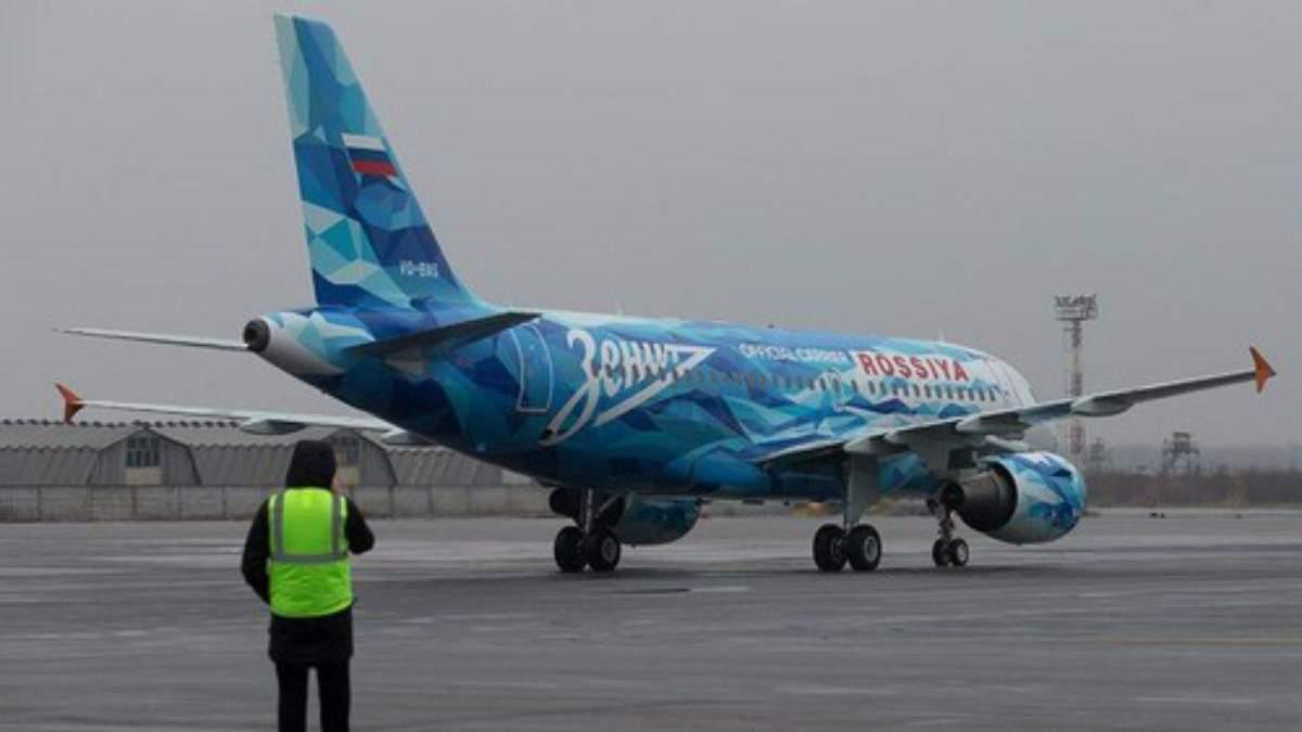 Самолет российского Зенита совершил аварийную посадку: в двигатель попали птицы