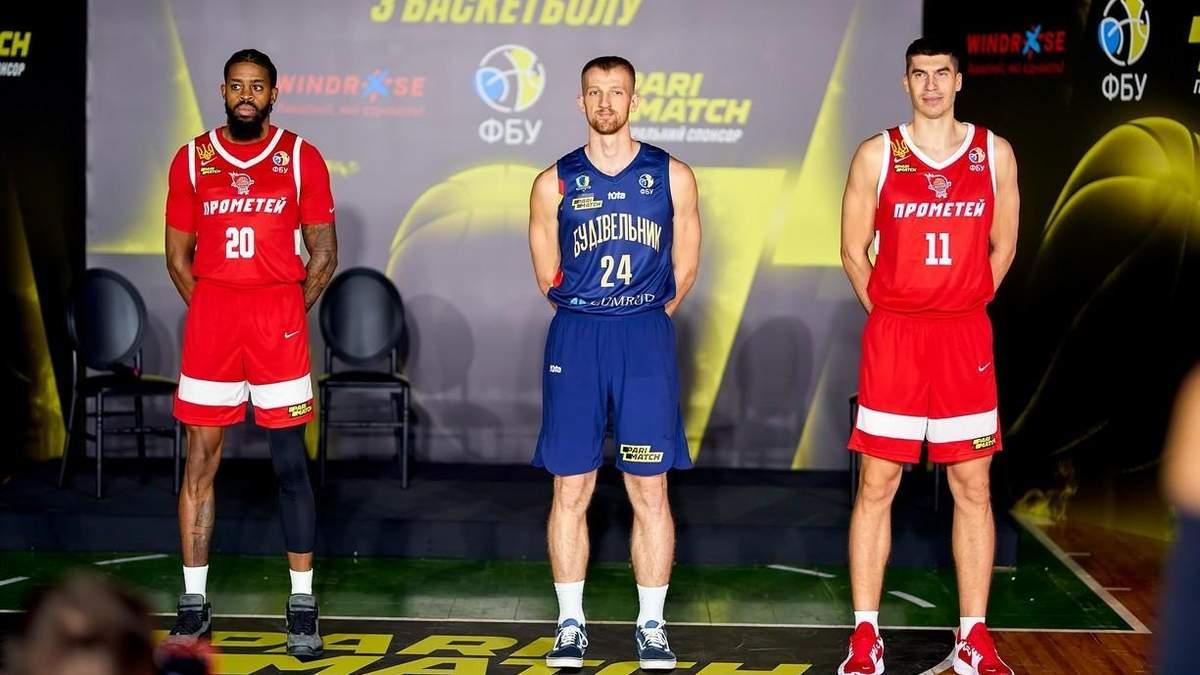 Будівельник проти Прометея: хто виграє Суперкубок України з баскетболу - Новини спорту - Спорт 24
