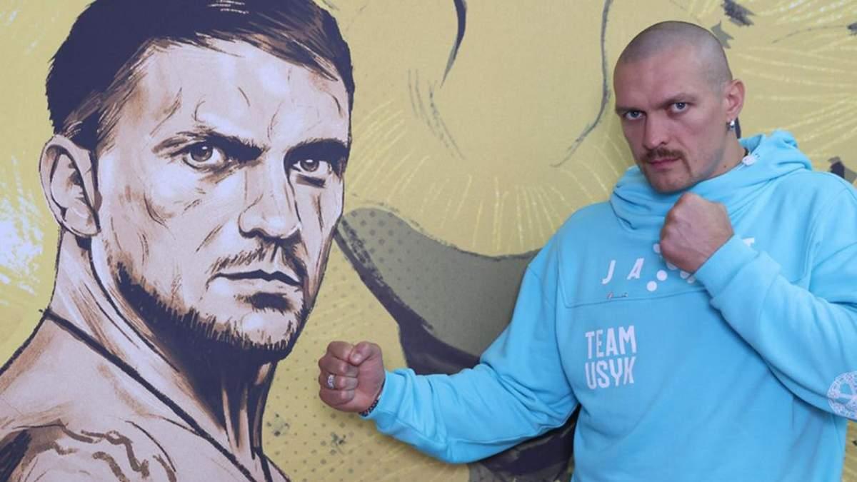 Всі стріляють у молоко, – промоутер розповів про гонорар Усика за бій з Джошуа - новини боксу - Спорт 24