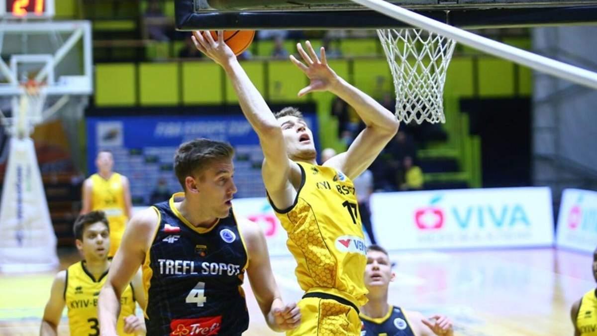 Київ-Баскет здобув вольову перемогу в 1 очко на старті Кубка Європи ФІБА - Новини спорту - Спорт 24