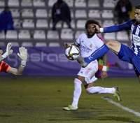 Лунин с провала дебютировал за Реал, вылетев из Кубка от третьелиговой команды: видео