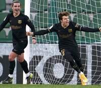 Барселона без Месси переиграла скромное Эльче: видео