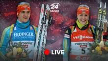 Кубок світу з біатлону-2020/2021: онлайн-трансляція