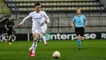 Заря – Лестер: онлайн-трансляция матча Лиги Европы