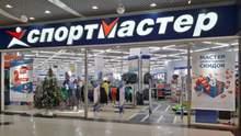"""Україна запровадила санкції проти російської мережі """"Спортмастер"""""""