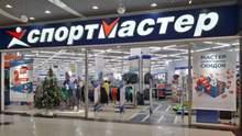"""Украина ввела санкции против российской сети """"Спортмастер"""""""