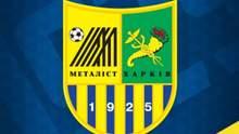 Відродження Металіста: символіка клубу перебуває у власності України, а не Курченка